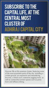 Adhiraj Capital City Tower Oreka Brochure 16
