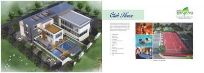 Vishal Sanjivini Brochure 3