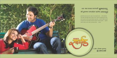 Vivanta Sarthak Brochure 2