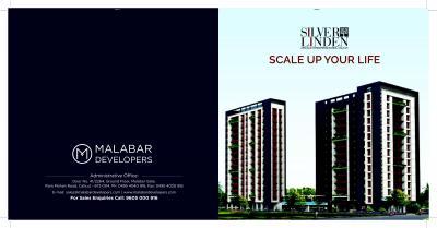 Malabar Silver Linden Brochure 1
