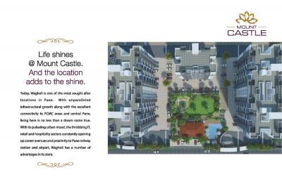Sancheti Mount Castle Phase II Brochure 9