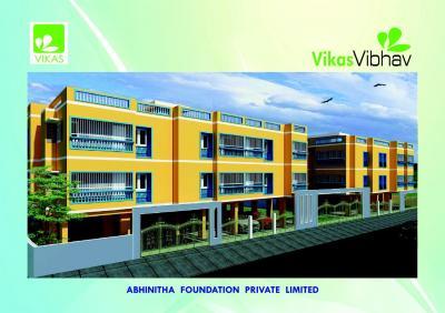 Abhinitha Foundation Vikas Vibhav Brochure 1