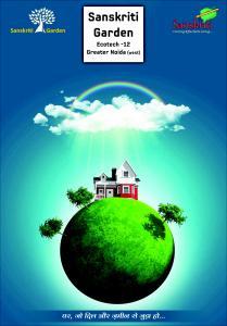 Sanskriti Garden  Brochure 1