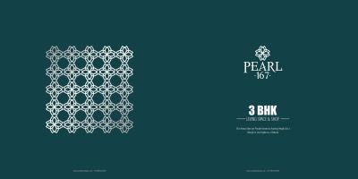 Avis Pearl167 Brochure 2