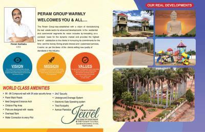 Peram Aditya Jewel Brochure 2