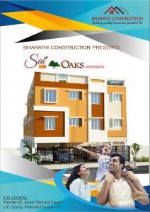Bharathi Sai Oaks Brochure 1