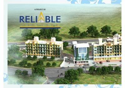 Reliable Township Brochure 2