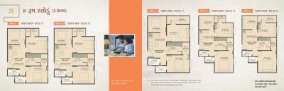 Om Shanti Gold Plus Brochure 6