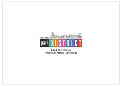 Park District Brochure 1