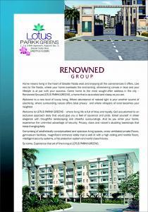 Renowned Park Lotus Brochure 2