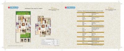 Omaxe Wisteria Brochure 6