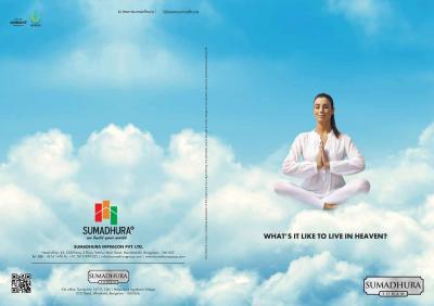 Sumadhura Soham Phase 2 Brochure 1