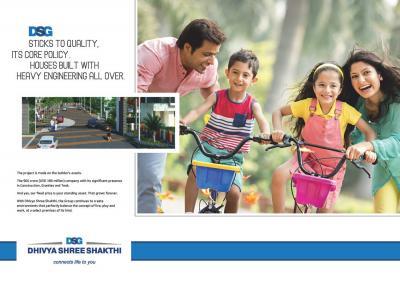 Dhivya Shree Shakthi Brochure 3