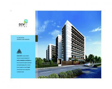 Soham Dev Prime Brochure 2