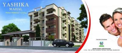 Green House Construction Yashika Mahal Brochure 1