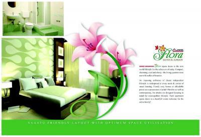 Shree Vardhman Flora Brochure 5