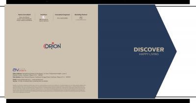 AV Orion Brochure 1