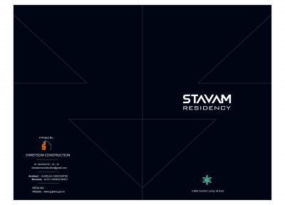 Shwetsom Stavam Residency Brochure 1