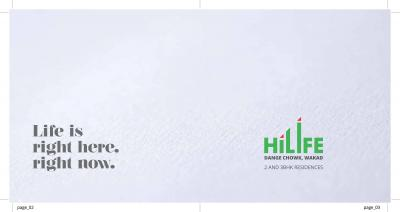 HiLife Brochure 2