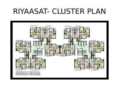 Omaxe Riyaasat Brochure 13
