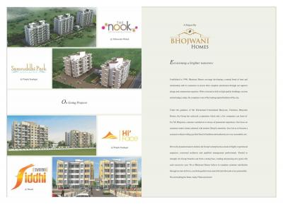 Bhojwani Destiny Brochure 12