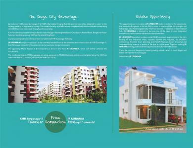 JR Urbania Villas Brochure 6