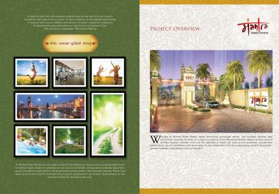 CRC Mantra Happy Homes Brochure 2
