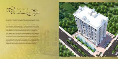 Sas Divine Brochure 4