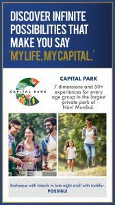 Adhiraj Capital City Tower Oreka Brochure 10