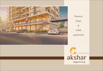 Sahajanand Akshar Brochure 1