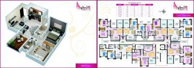 Yugal Constructions Kaushalya Brochure 5