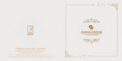 Runwal Greens Brochure 1