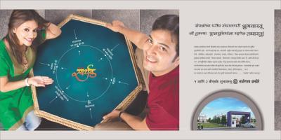 Vivanta Sarthak Brochure 8