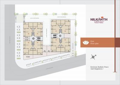 Nilkanth Parivar Brochure 7