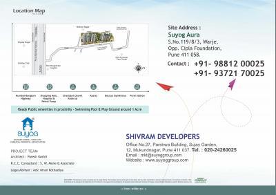 Suyog Development Aura Brochure 6