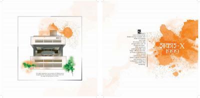 Bakeri Sakar IX Brochure 10