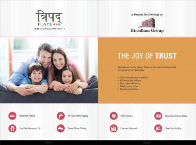 Hiradhan Tripad Flat Brochure 2