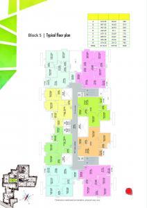 Urban Greens Phase II A Brochure 2