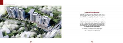 Prestige Elysian Brochure 2