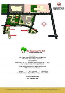 Rai Aaragya Brochure 20