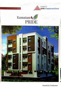 KSR Constructions Kamatam Pride Brochure 1