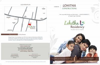 Lohita Residency Brochure 1