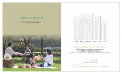 F M Skyon Heights Brochure 2