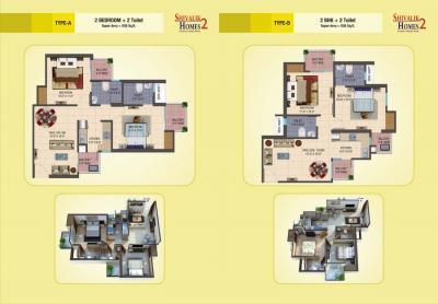 Cosmos Shivalik Homes 2 Brochure 7