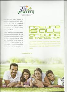 AFOWO Raksha Addela Brochure 9