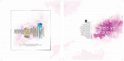 Bakeri Sakar IX Brochure 9