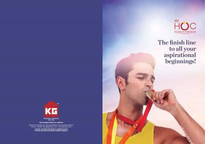 KG House Of Champions Brochure 1