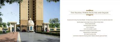 Omaxe The Palace Brochure 13