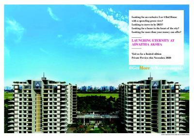 Advaitha Aksha Brochure 2