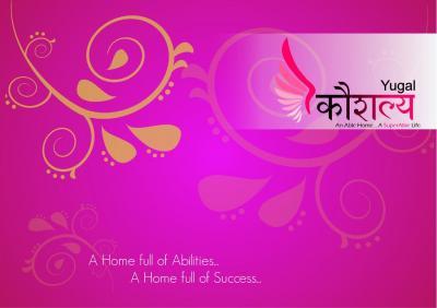 Yugal Constructions Kaushalya Brochure 1